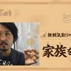 2021.05.31(月)/断酒・禁酒・ノックビンを飲む/00011