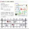 【miwaco】今日は伏見本店におります〜(*´ω`*)✨(占いカフェ)