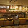 TAIWAN SWEET & CAFE-DINING 桃園茶寮 光が丘IMA店