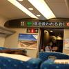長崎 再び  2014.12.20   その①