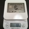 AmericanExpress(アメックス)のプラチナカード メタルの材質はチタン(たぶん)