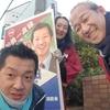 今日のつまがり3/6(水)薬園台駅の駅頭 春を呼ぶ草大福 そしてYouTubeはじめました