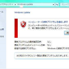 VAIO「VPCSB28FJ」のHDD交換⑤WindowsUpdateとVAIOUpdate