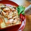 鮭とエリンギのマヨトーストの作り方【朝ごはんレシピ】