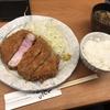 5/2【高田馬場】とんかつ  ひなた