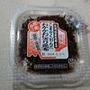 昆布×鰹×サバの旨味の三重奏 北海道「こまかく刻んだおかかおにぎり昆布」紹介