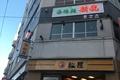 渋谷・下北沢・中目黒・三軒茶屋の中心「池尻大橋」
