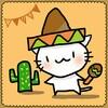 【中野】メキシコ料理ってどんな味?