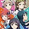 THE IDOLM@STER MILLION LIVE! 4 / バンダイナムコエンターテインメント・門司雪