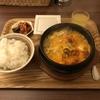 『コリアンカフェ ケナリ』で韓国料理を食べたわ!【宮城県仙台市青葉区一番町】