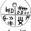 ハート形の表象が語ること(3)
