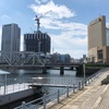 大岡川を歩く 横浜みなとみらいから遡って源流まで