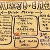 2日間限定!TABIJO CAFEの1日目大公開♡