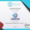 ヘルス・サプリメント・カンパニー・オブ・ザ・イヤー2019 を受賞しました。