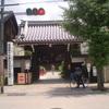 令和元年7月17日祇園前の祭巡礼 革堂 行願寺