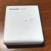 モバイルバッテリーにもなるPanasonicのスマホ充電器『QE-AL201』をオススメしたい