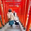 赤坂山王日枝神社に子連れで初詣