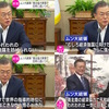 ムン・ジェイン大統領が「北朝鮮との経済協力で日本に対抗する」と公式に発言、日本の輸出管理が「適切」であることを認める
