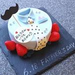 父の日にプレゼント「ケーキ」で子供も喜ぶ家族団らん!