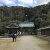 館山で仮想別荘生活