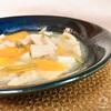ちよっと酸っぱい‼︎くせになる‼︎ホットクックで作るサンラータンスープ