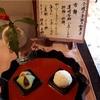 今週(12/6〜11)の季節の和菓子