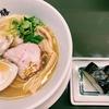 三重県桑名市の個性派ラーメン「濃厚ベジポタつけ麺」「上質はまぐりラーメン」