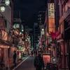 東京について、地方民が知らない(かもしれない)こと