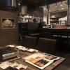 秋葉原の焼肉店「牛之宮」最終日、閉店の様子