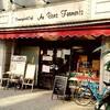 仙台のチーズ専門店ならここ!オー・ボン・フェルマンに行ってきました。