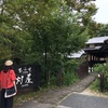 B級グルメ食レポ 灯屋(喫茶店:岐阜県多治見市)
