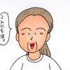 お仕事いっぱい!~ホームヘルパー編~