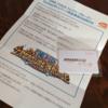 ONE PIECE トレジャークルーズ   で   Amazonギフト券 が当選