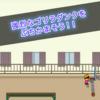 【トニーくんのダンクダンクダンク】最新情報で攻略して遊びまくろう!【iOS・Android・リリース・攻略・リセマラ】新作スマホゲームが配信開始!