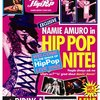 【2018/06/02 11:15:02】 粗利1232円(18.7%) Space of Hip-Pop -namie amuro tour 2005- [DVD](4988064914036)