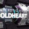 【Destiny2】予約特典エキゾ『COLD HEART』お披露目