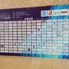 【HiFiGOニュース】CHIE広州 2020での、FiiOの出展情報