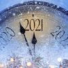 あけましておめでとうございます!新年のご挨拶と目標について!