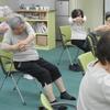 椅子ヨガ 開催しました。