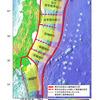 #682 東京都に被害を及ぼす地震について 政府地震本部