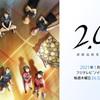 TVアニメ「2.43 清陰高校男子バレー部」 2021.1.7フジテレビなどでスタート!