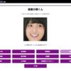 画像の分類作業を手助けしてくれるRailsアプリ(手動)を作ったよ