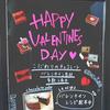 ♡バレンタイン商品販売中です♡