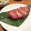 【京都】上質な牛たんが楽しめる激安ランチ!一人焼肉専門店「やる気」で究極のぼっち飯