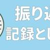 『 MT4インジケーター』【超便利】通貨ペア名と時間軸を表示 FX配信者にもおすすめ