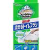 【口コミ】スクラビングバブルを購入・使用してみた感想とレビュー【トイレ掃除革命!!】