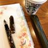 万年筆とインクの組み合わせにストーリーを考えたい(前編)春〜夏