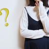 物を捨てるのに迷うあなたに!捨てて良いものを見分けるための10の質問リスト