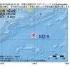 2016年10月28日 22時31分 和歌山県南方沖でM2.6の地震
