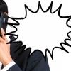 顧客とのコミュニケーション